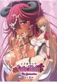 Love x Holic Miwaku no Otome to Hakudaku Kankei The Animation